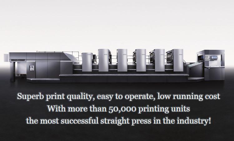 パッケージ印刷で効果を生み出すソリューション