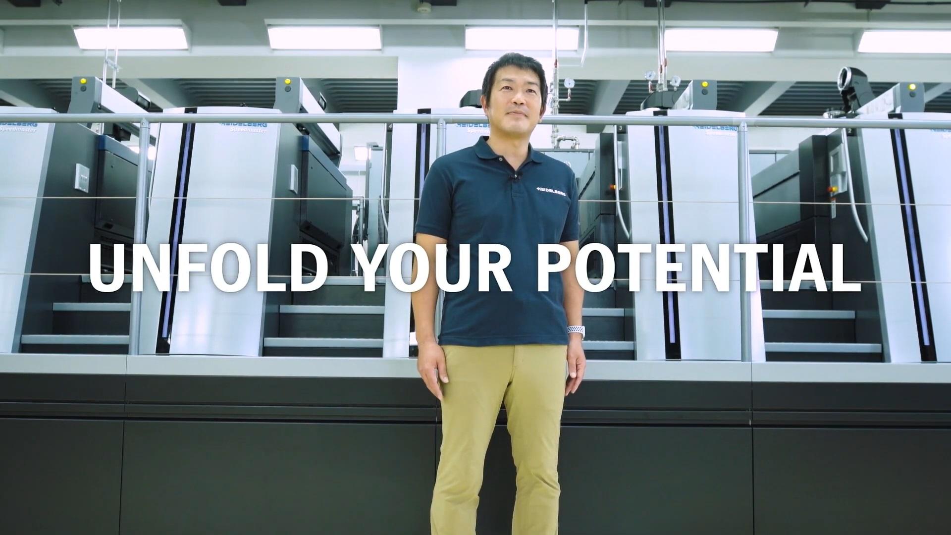 製品担当者に聞く、機器投資のトレンド その2