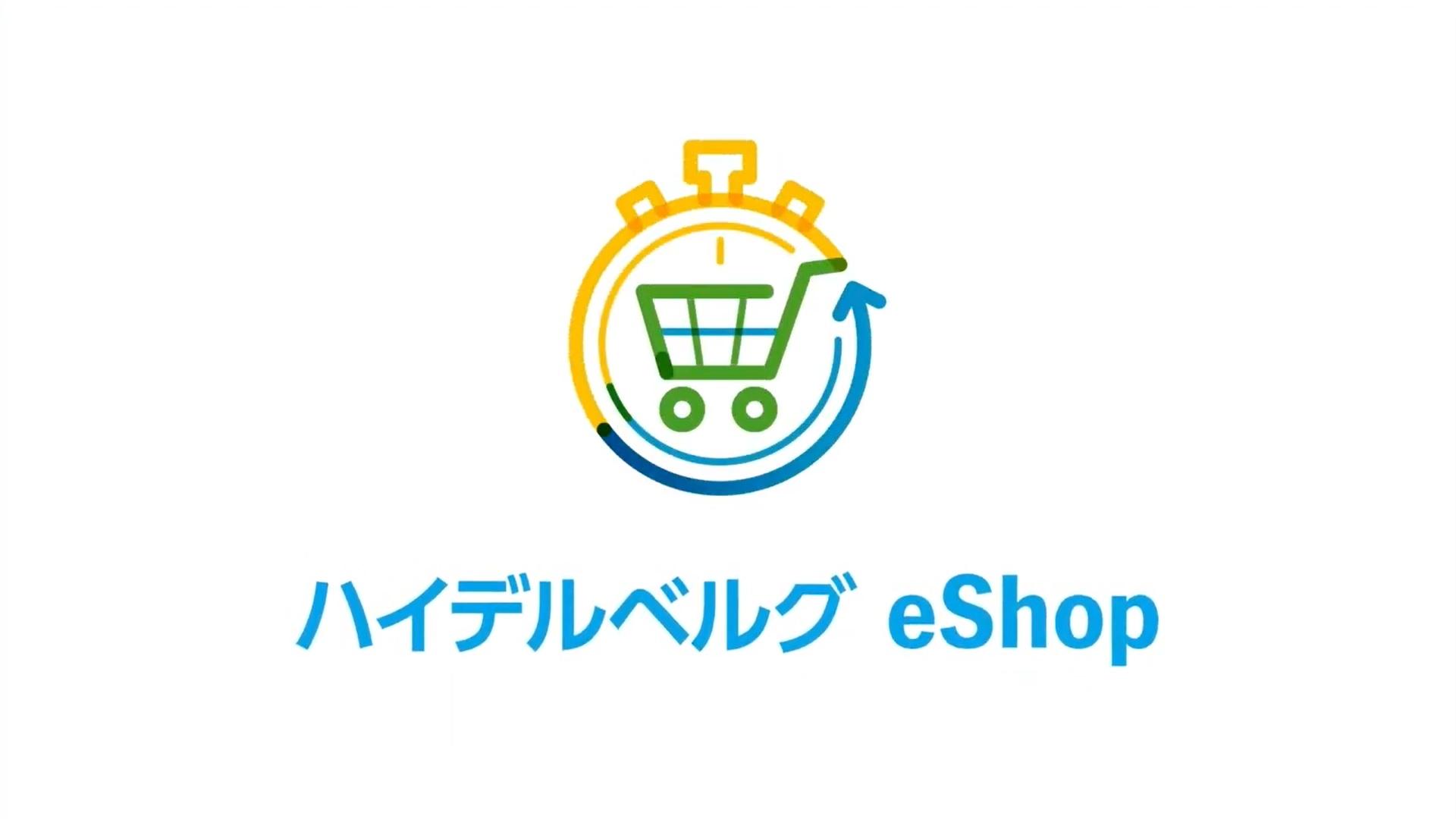 eShopをお勧めする6の理由