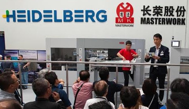 私たちのグローバルパートナー<BR>MK マスターワークについてお話します